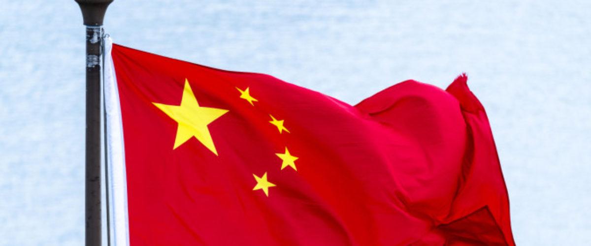 Kina ordinært medlem av IFF